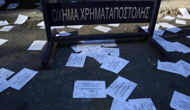 Grecja: Anarchiści okupują centralę Banku Attica w Atenach
