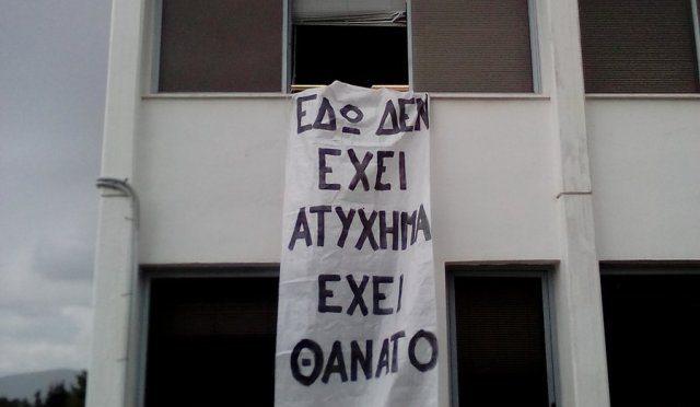 Ateny: oświadczenie kolektywu Rubikon w sprawie okupacji siedziby Speedexu