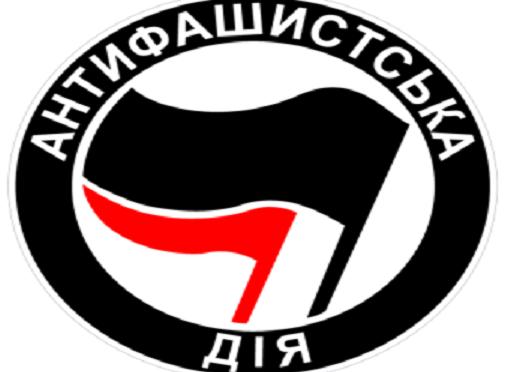 Ukraina: atak koktajlami mołotowa na siedzibę neofaszystów i pobicie neonazisty w Kijowie