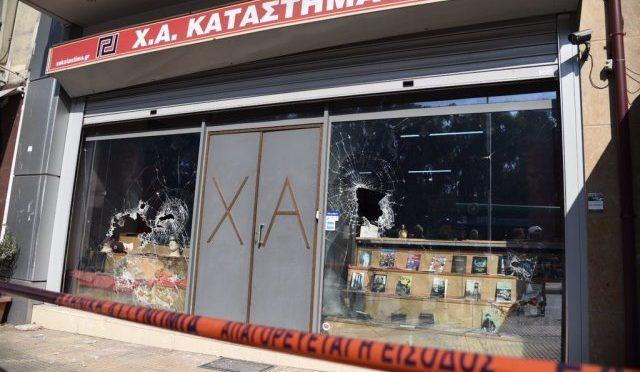 Ateny, Grecja: atak na siedzibę Złotego Świtu