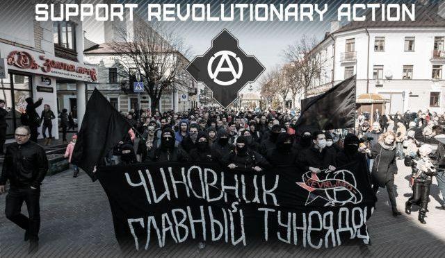 Wezwanie do międzynarodowej solidarności z Rewolucyjną Akcją na Białorusi