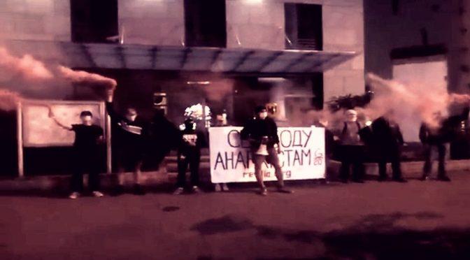 Kijow, Ukraina: Solidarność z zatrzymanymi podczas G20 w Hamburgu (wideo)