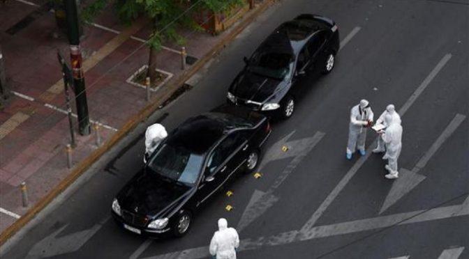 Ateny, Grecja: Odnośnie ataku bombowego na byłego premiera Loukasa Papadimosa
