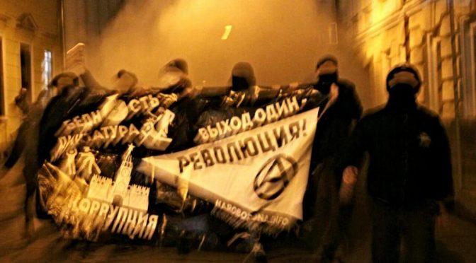 Moskwa, Rosja: Nielegalne anarchistyczne demo w stulecie rewolucji (wideo)