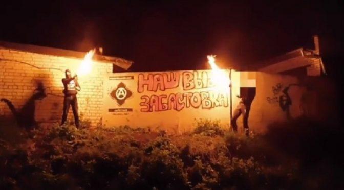 Białoruś: Przegląd anarchistycznych działań w 2017 roku (wideo)