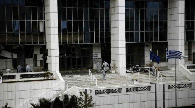 Ateny: Ludowi Bojownicy przyznali się do ataku na Sąd Apelacyjny
