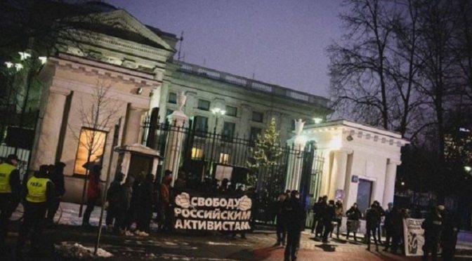 Raport z akcji podczas Międzynarodowego Tygodnia Solidarności z więźniami anarchistycznymi i antyfaszystowskimi w Rosji (wideo)