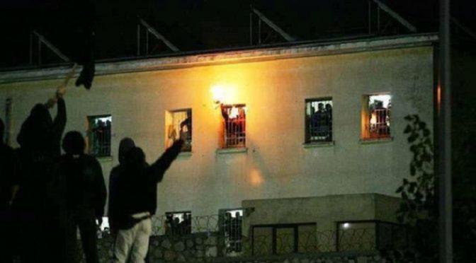 """Ateny, Grecja: Komitet Walki Więziennej – """"Zjednoczneni jesteśmy silniejszi"""""""