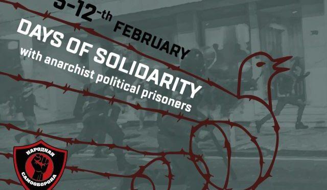 Rosja: Wezwanie do Międzynarodowych Dni Solidarności z rosyjskimi anarchistycznymi więźniami 5-12 luty 2018
