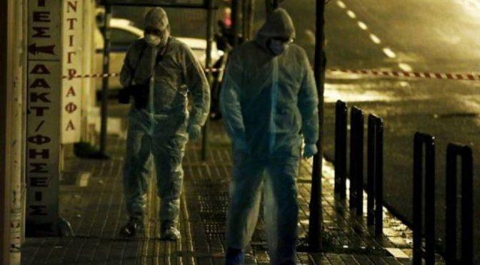 Ateny, Grecja: Wybuch bomby w kompleksie sądowym Evelpidon podłożonej przez Krag Asymetrycznej Partyzantki Miejskiej (FAI/FRI)