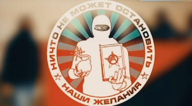 """Rosja: Podziemna """"Sieć"""" (wideo)"""