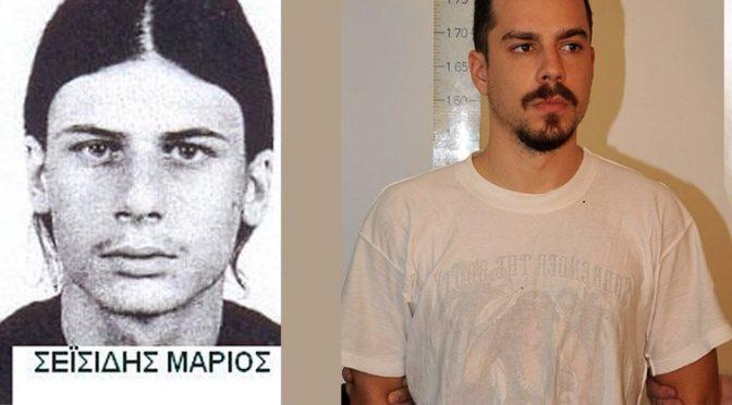 Ateny, Grecja: Wezwanie do solidarności z Mariosem Seisidisem oskarżonym o napad na bank