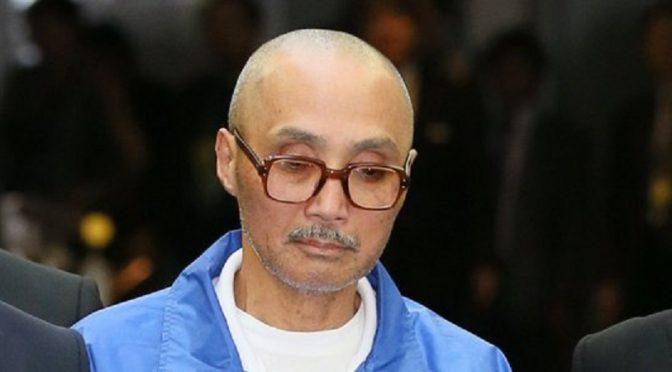Tokio, Japonia: Były działacz Japońskiej Armii Czerwonej Tsutomu Shirosaki składa apelację od wyroku za atak na ambasady w Dżakarcie