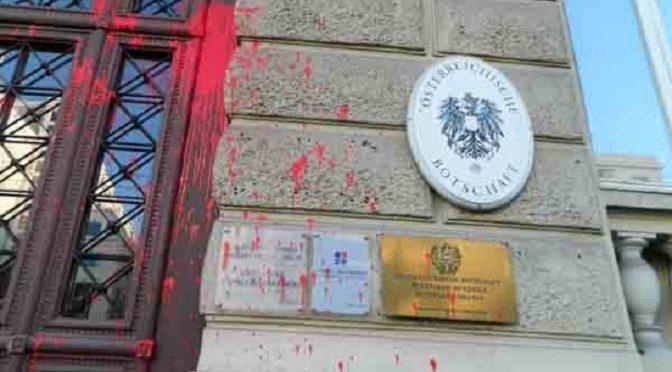 Ateny, Grecja: Interwencja kolektywu Rouvikonas w ambasadzie Austrii