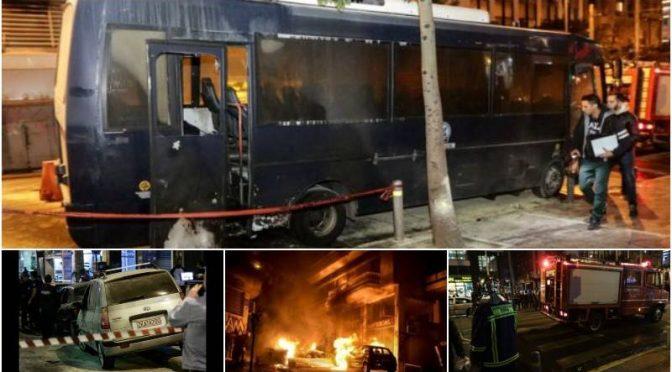 Ateny, Grecja: Atak koktajlami mołotowa na komisariat w zemście za śmierć Zaka Kostopoulosa