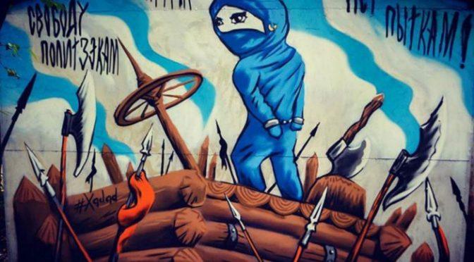 Ukraina: Masowe aresztowania i przeszukiwania anarchistów