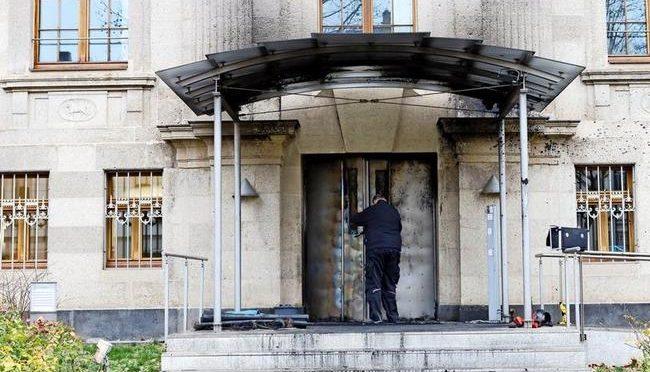 Lipsk, Niemcy: Podpalenie Sądu Federalnego
