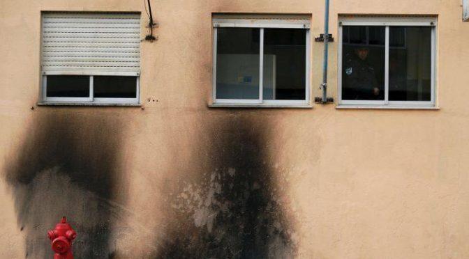 Lizbona, Portugalia: Płonąca odpowiedź na policyjną brutalność