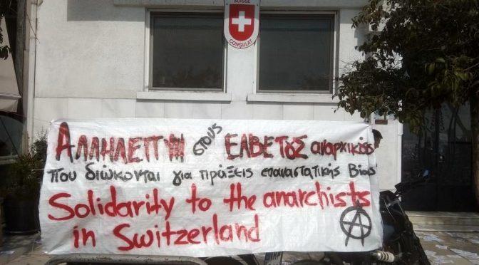 Grecja: interwencja w konsulacie Szwajcarii