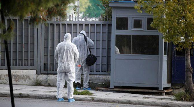 Ateny, Grecja: Atak przy użyciu granatu na rosyjski konsulat