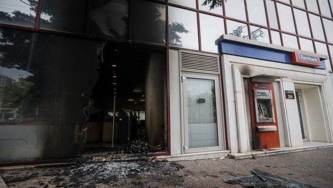 Ateny, oświadczenie o podpaleniu Eurobanku