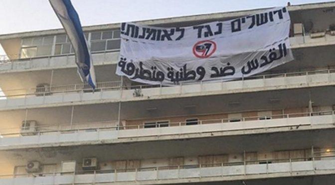 """Palestyna, Jerozolima: Antyfaszystowska akcja podczas nacjonalistycznego święta """"Dnia Jerozolimy"""""""