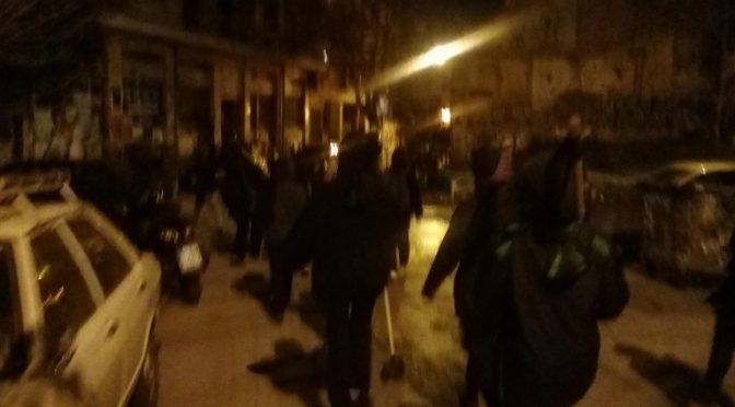 Grecja, Ateny: Antyseksistowski patrol na Egzarchii