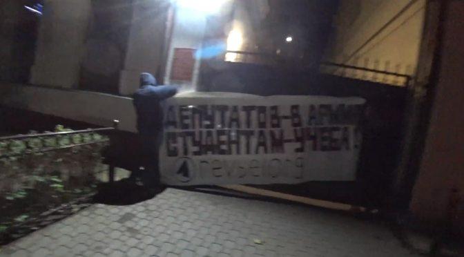 Białoruś: Anarchistyczne akcje przeciwko służbie wojskowej i ustawie o odroczeniu (wideo)