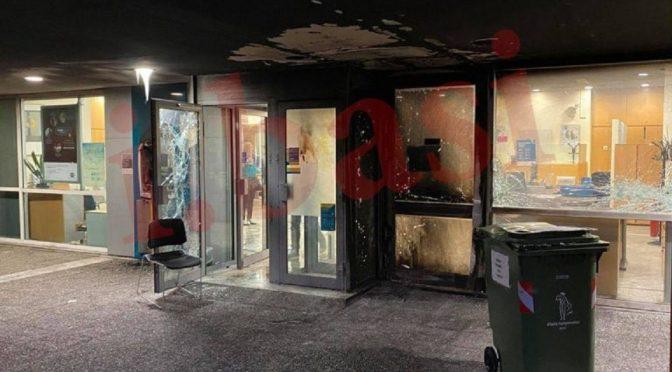 Ateny, Grecja: Atak na placówkę Narodowego Banku Grecji
