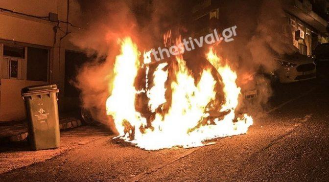 Saloniki, Grecja: Podpalenie samochodu korpusu dyplomatycznego w solidarności z represjami wobec skłotu Terra Incognita oraz Ebru Timtik