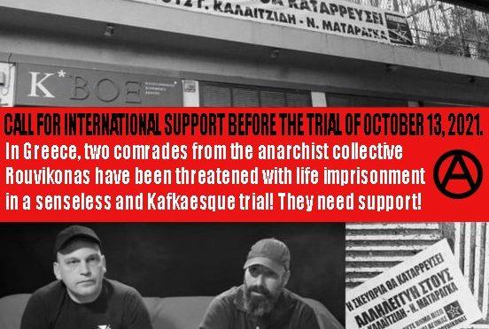Saloniki, Grecja: Komunikat odpowiedzialności za podpalenie domu handlarza narkotyków